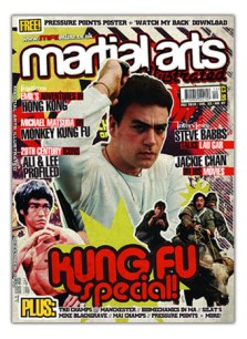 Emil Martirossian MAI Front Cover